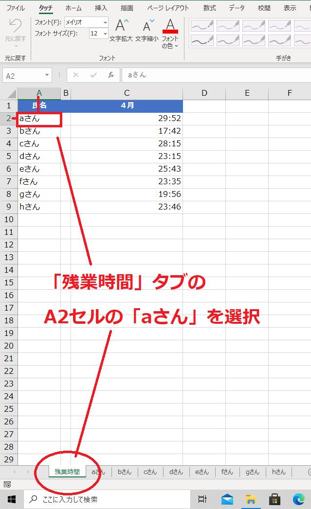 f:id:Djiro:20210106225040p:plain