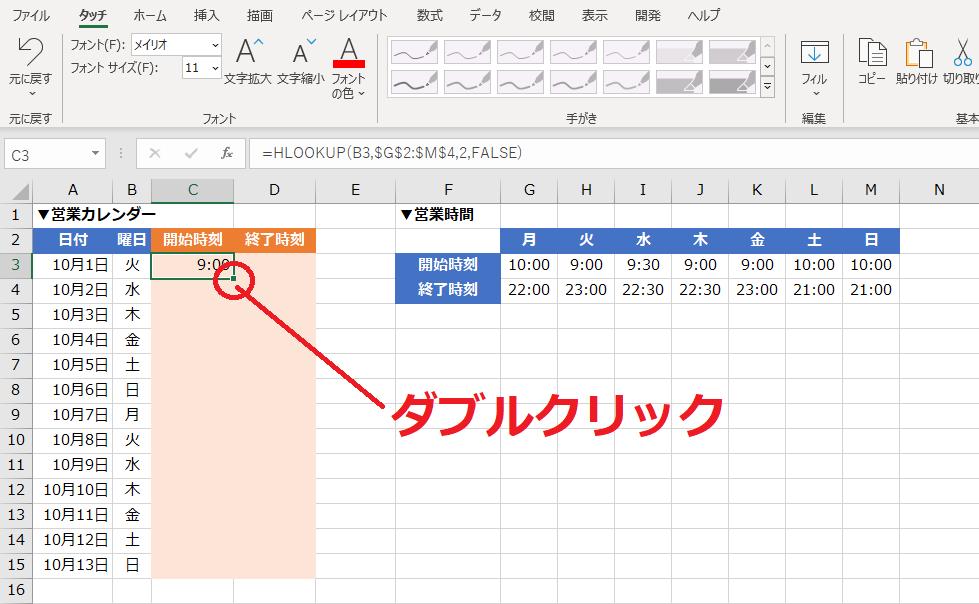 f:id:Djiro:20210107214952p:plain