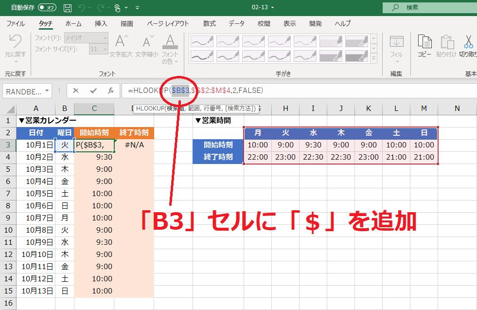 f:id:Djiro:20210107215554p:plain