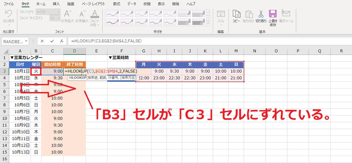 f:id:Djiro:20210107215611p:plain