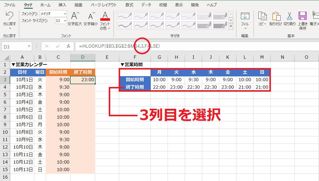 f:id:Djiro:20210107220150p:plain