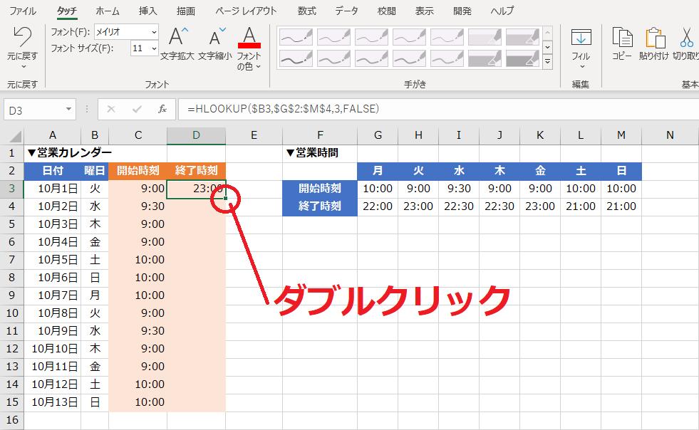 f:id:Djiro:20210107220201p:plain