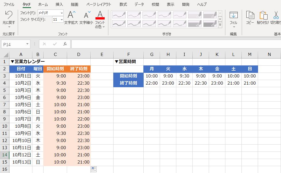 f:id:Djiro:20210107220213p:plain