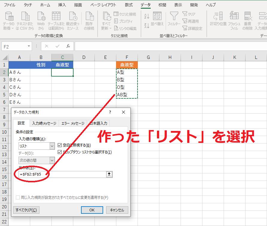 f:id:Djiro:20210107222729p:plain
