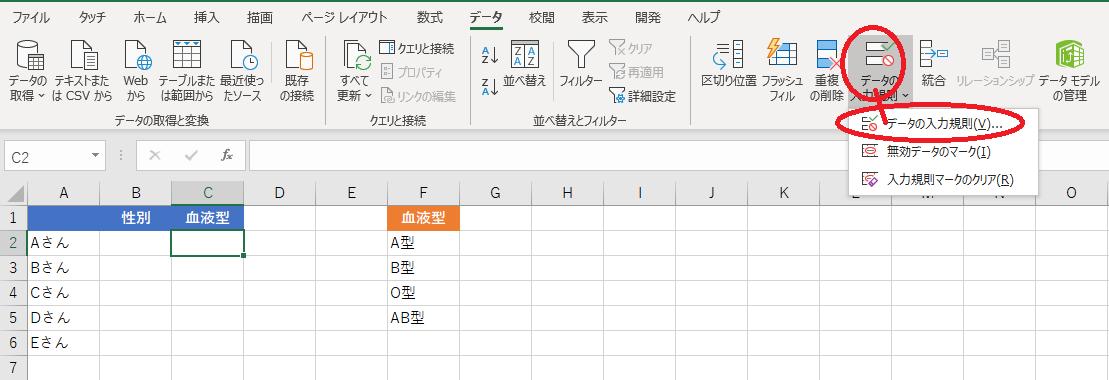 f:id:Djiro:20210107222907p:plain