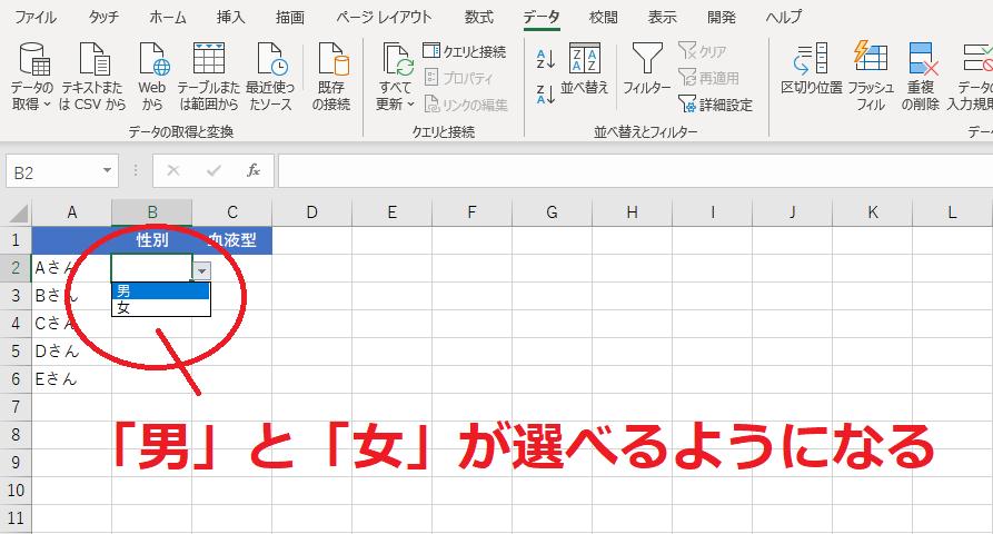 f:id:Djiro:20210107222959p:plain