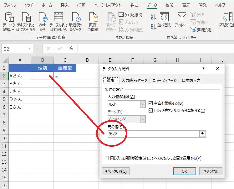 f:id:Djiro:20210107223032p:plain