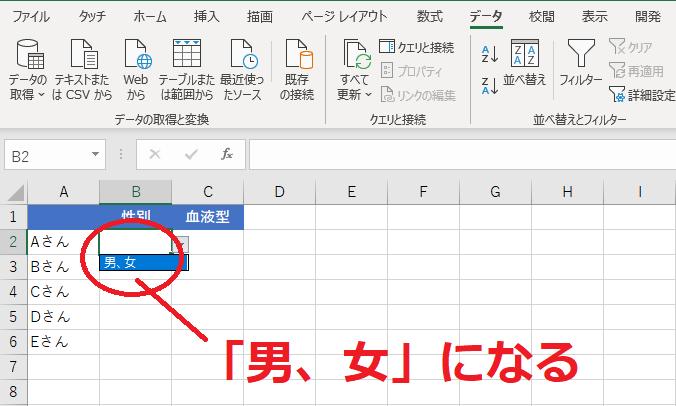 f:id:Djiro:20210107223107p:plain