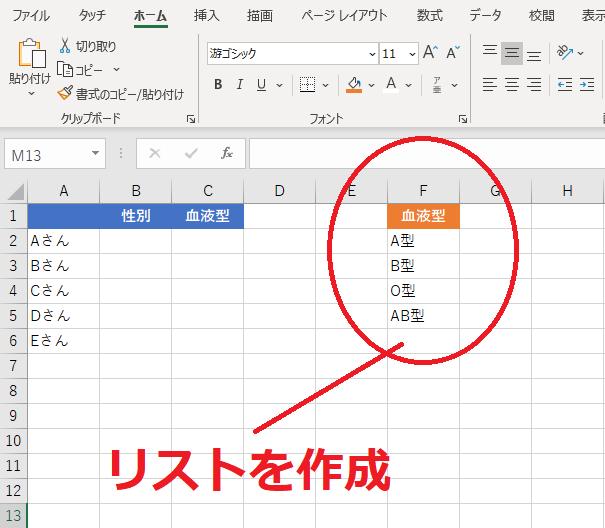 f:id:Djiro:20210107223121p:plain