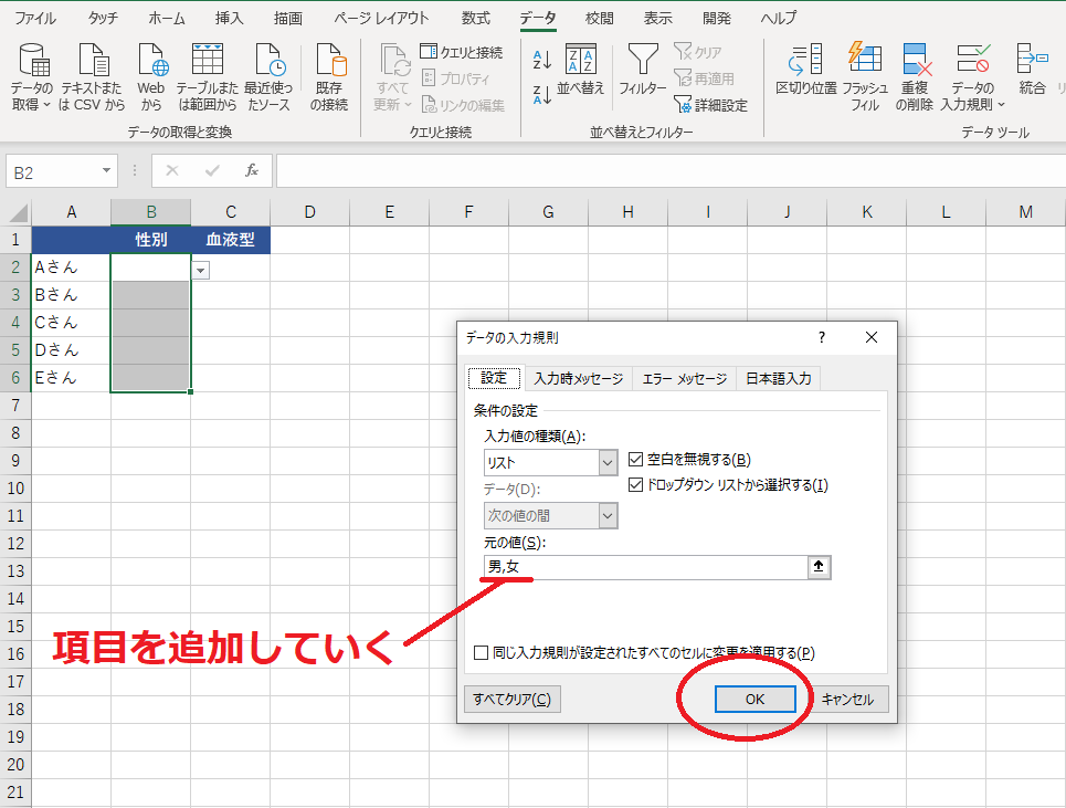 f:id:Djiro:20210107223231p:plain