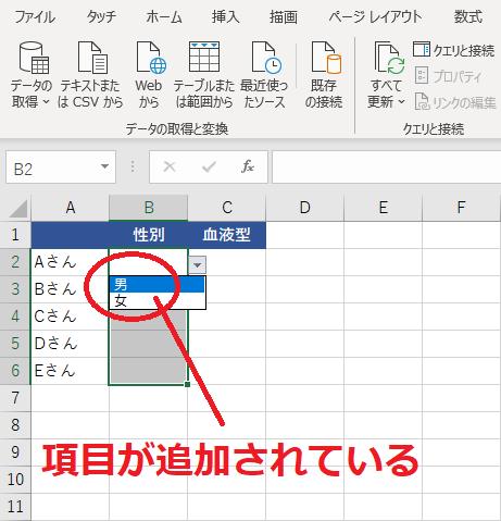 f:id:Djiro:20210107223243p:plain