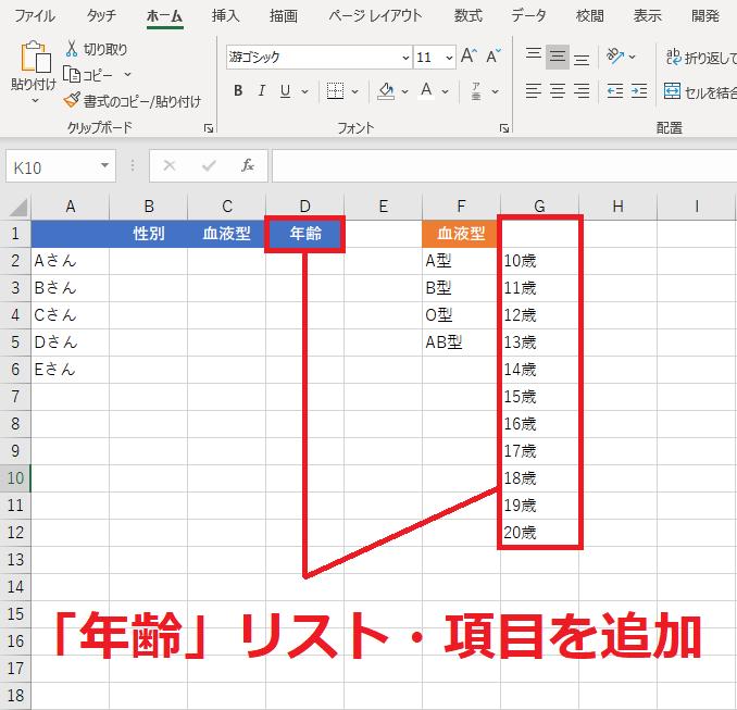 f:id:Djiro:20210107232106p:plain