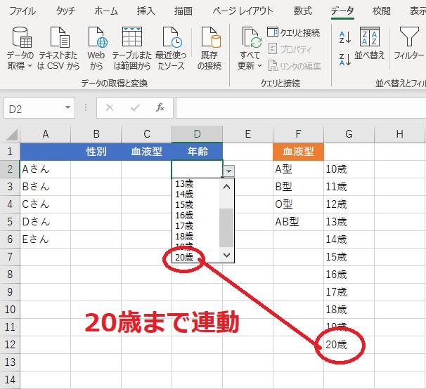 f:id:Djiro:20210107232556p:plain