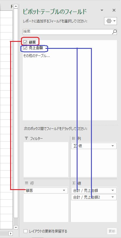 f:id:Djiro:20210108221943p:plain