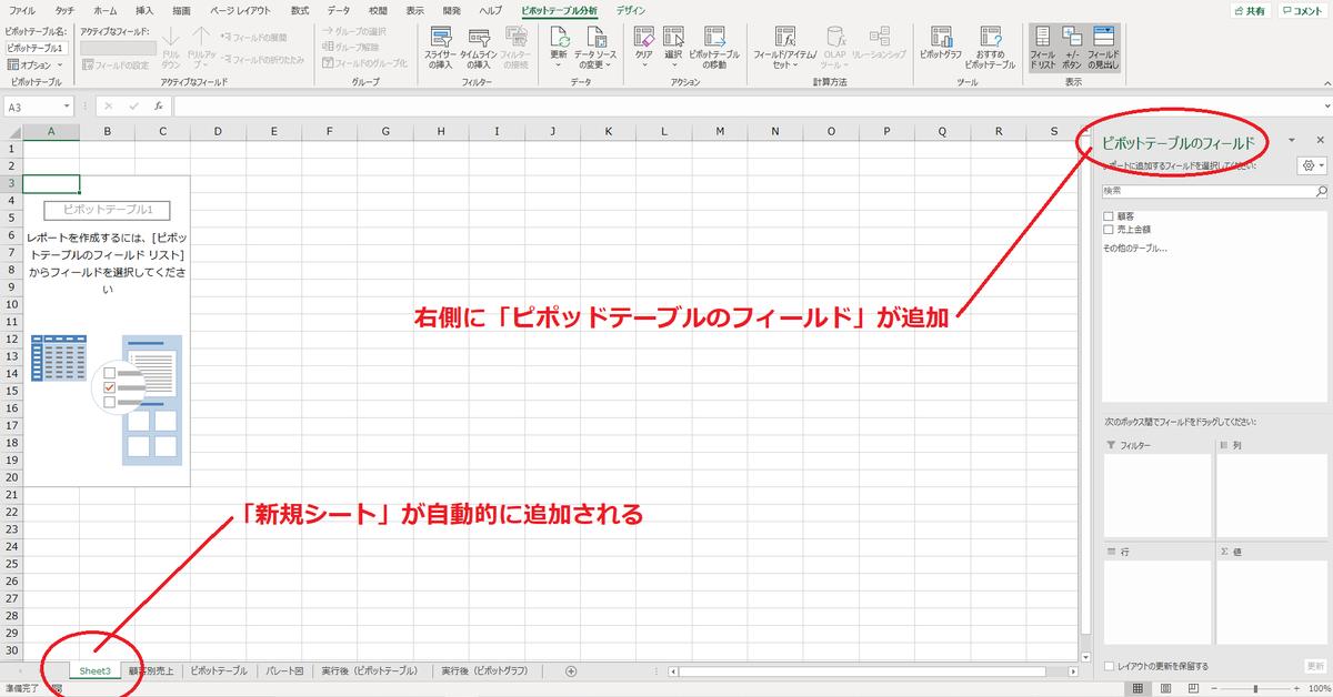 f:id:Djiro:20210108221958p:plain