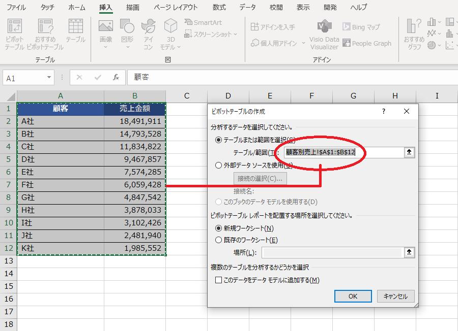f:id:Djiro:20210108222101p:plain