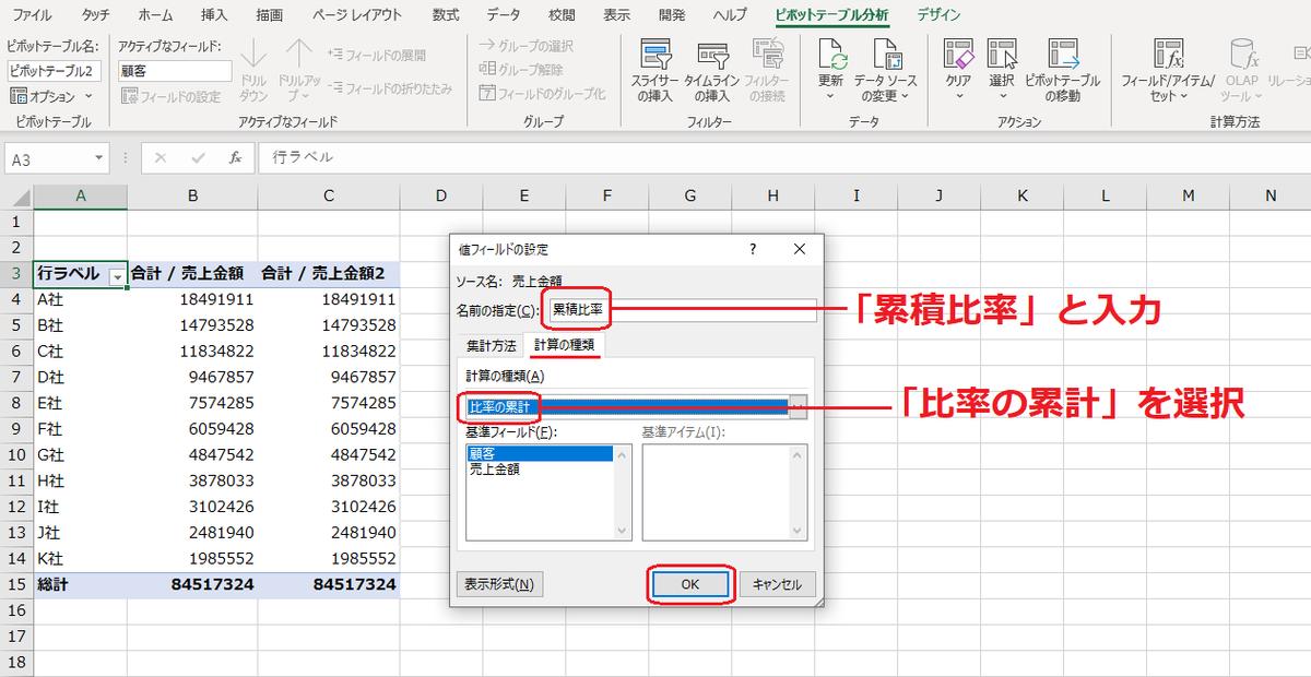 f:id:Djiro:20210108222947p:plain