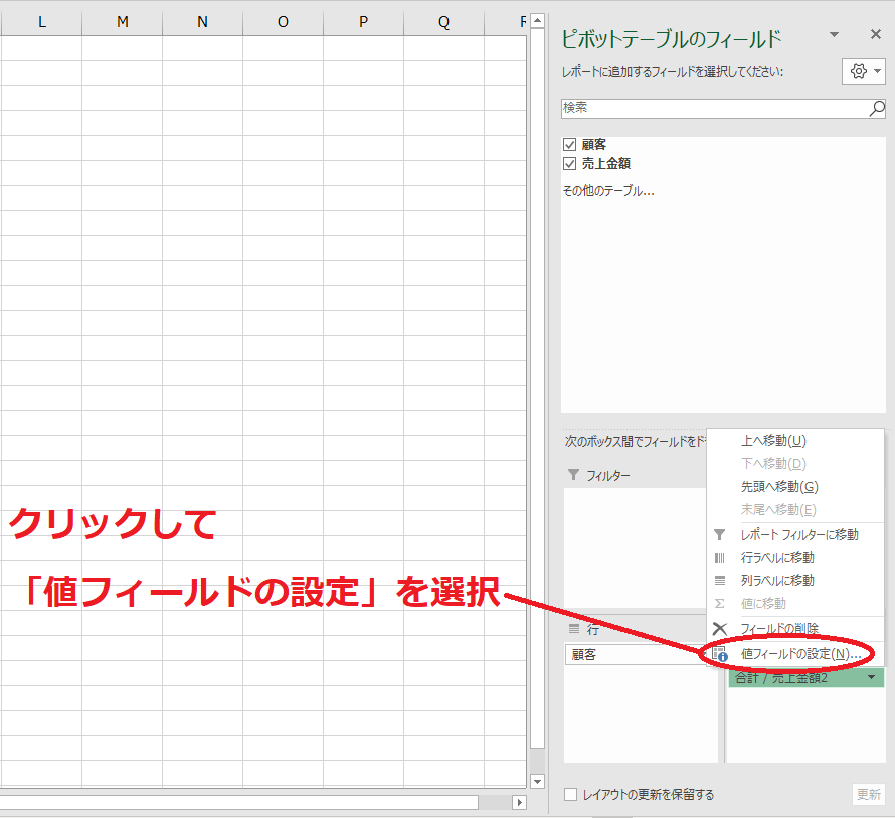 f:id:Djiro:20210108223010p:plain
