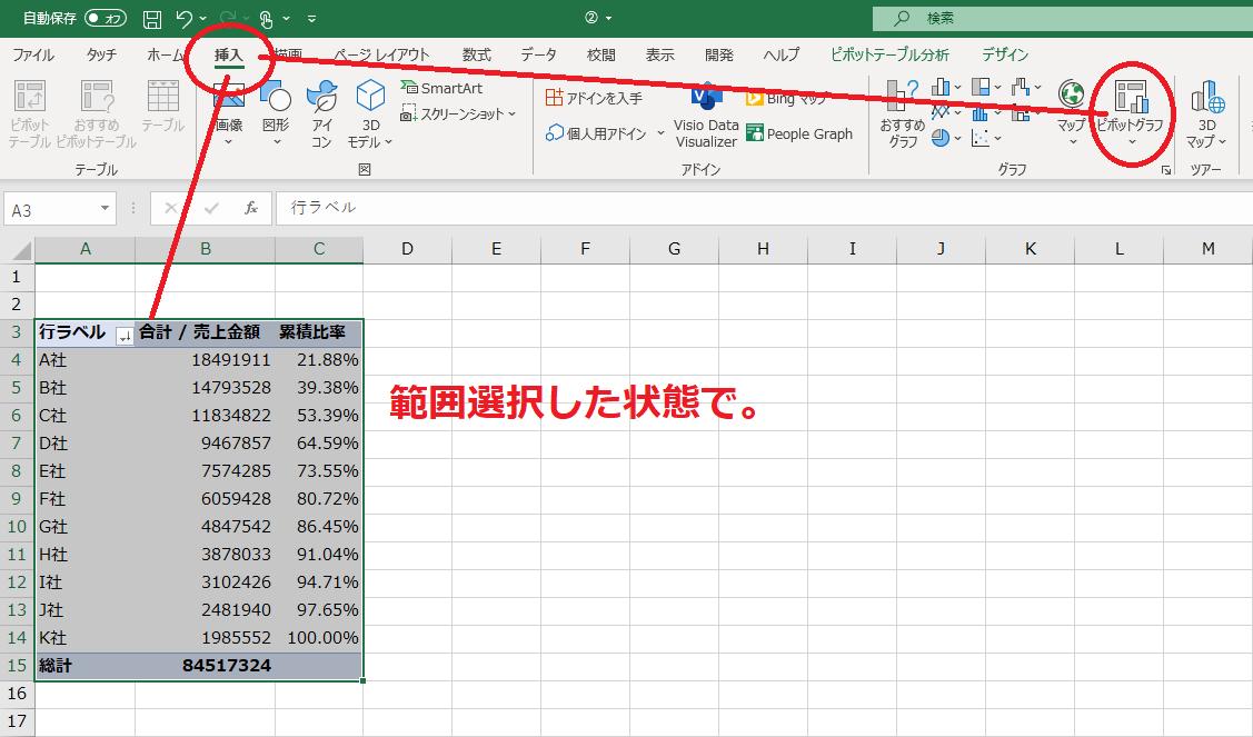 f:id:Djiro:20210108224104p:plain