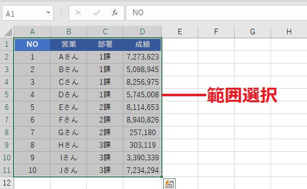 f:id:Djiro:20210109230446p:plain