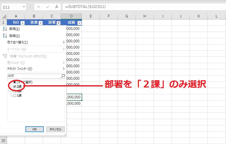 f:id:Djiro:20210109231920p:plain