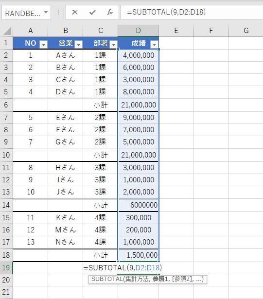 f:id:Djiro:20210109234456p:plain