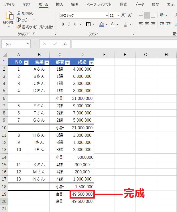 f:id:Djiro:20210109234644p:plain