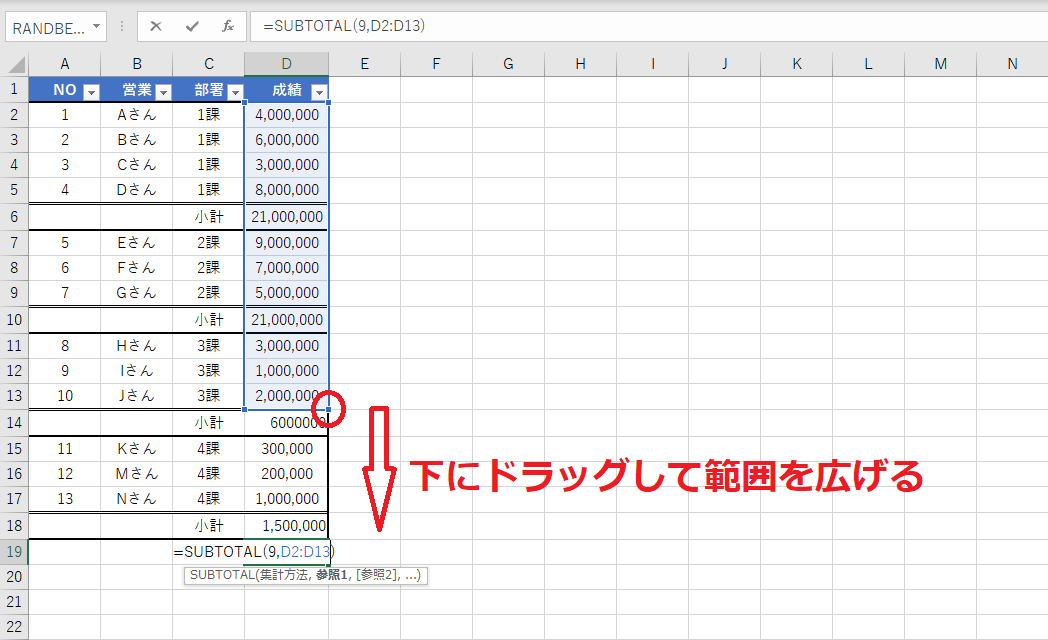 f:id:Djiro:20210109234701p:plain