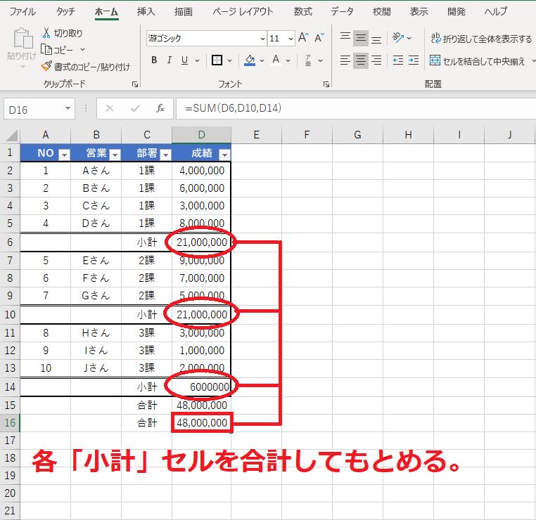 f:id:Djiro:20210109234831p:plain