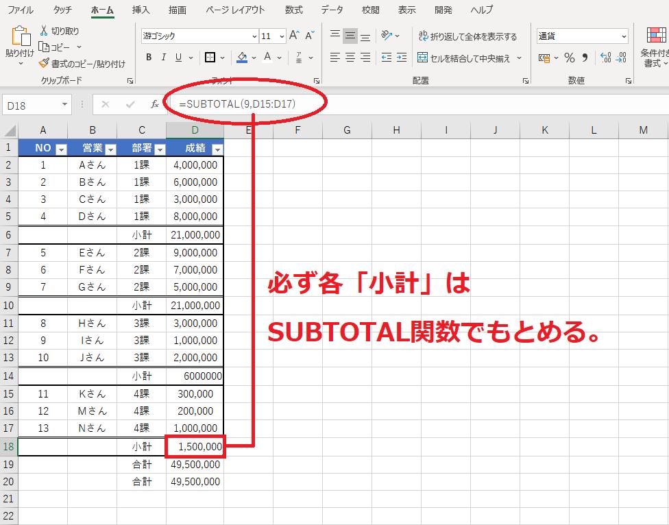 f:id:Djiro:20210109235119p:plain