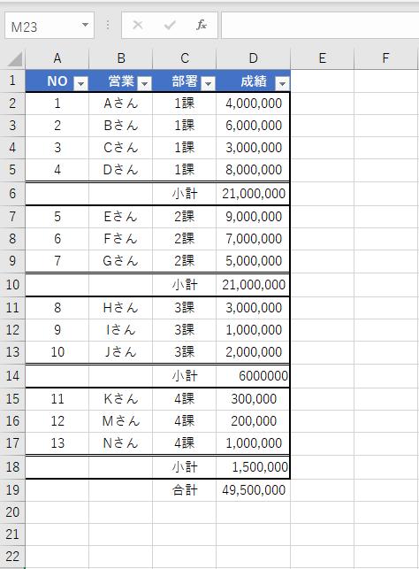 f:id:Djiro:20210109235348p:plain