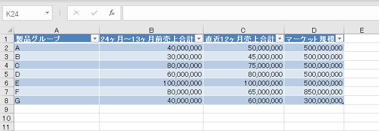 f:id:Djiro:20210111225558p:plain