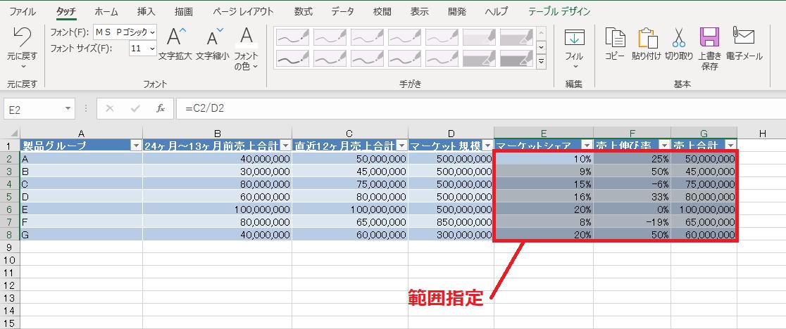 f:id:Djiro:20210111230515p:plain