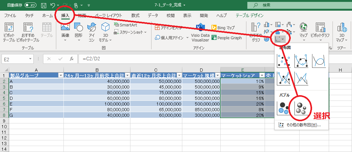 f:id:Djiro:20210111230641p:plain