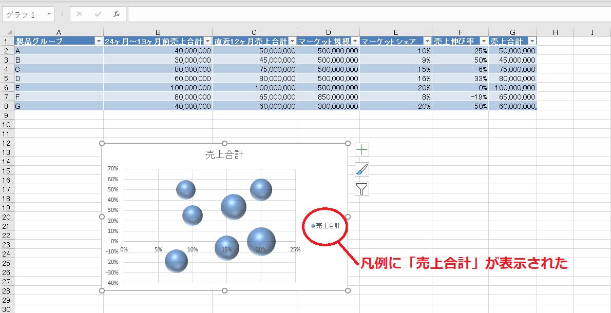 f:id:Djiro:20210111232102p:plain