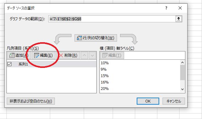 f:id:Djiro:20210111232149p:plain