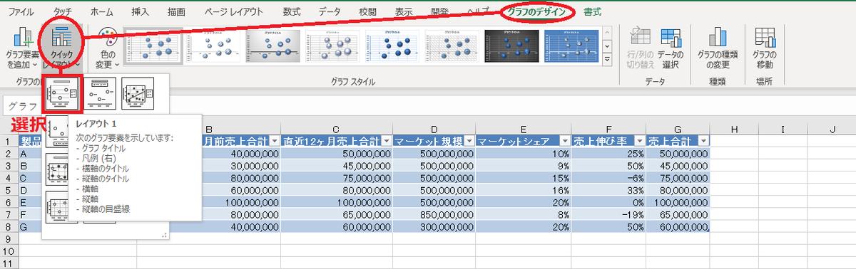 f:id:Djiro:20210111233113p:plain