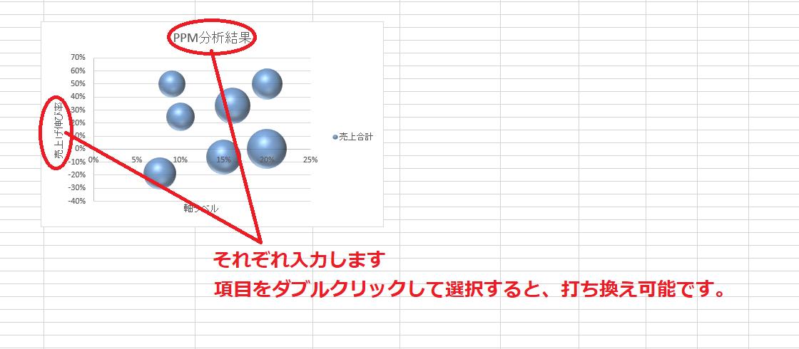 f:id:Djiro:20210111233142p:plain