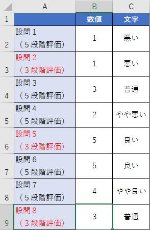 f:id:Djiro:20210112230635p:plain