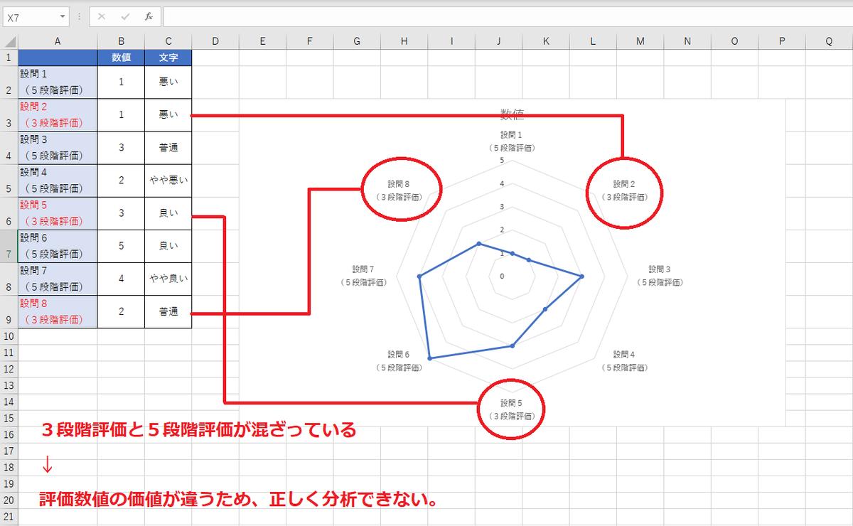 f:id:Djiro:20210112230647p:plain