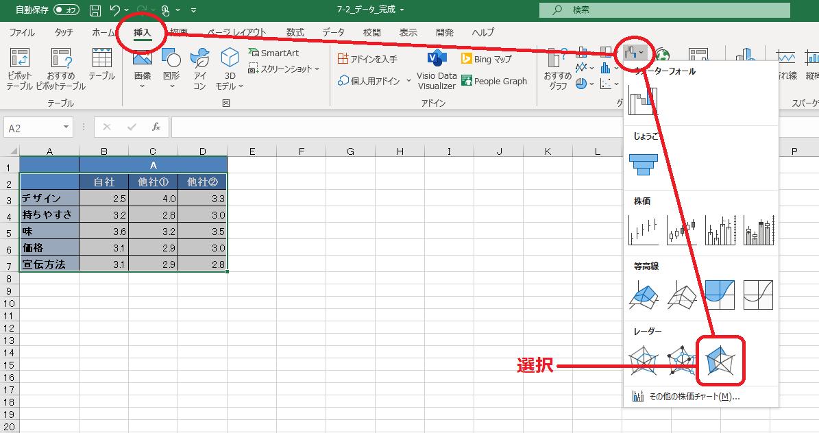 f:id:Djiro:20210112232128p:plain