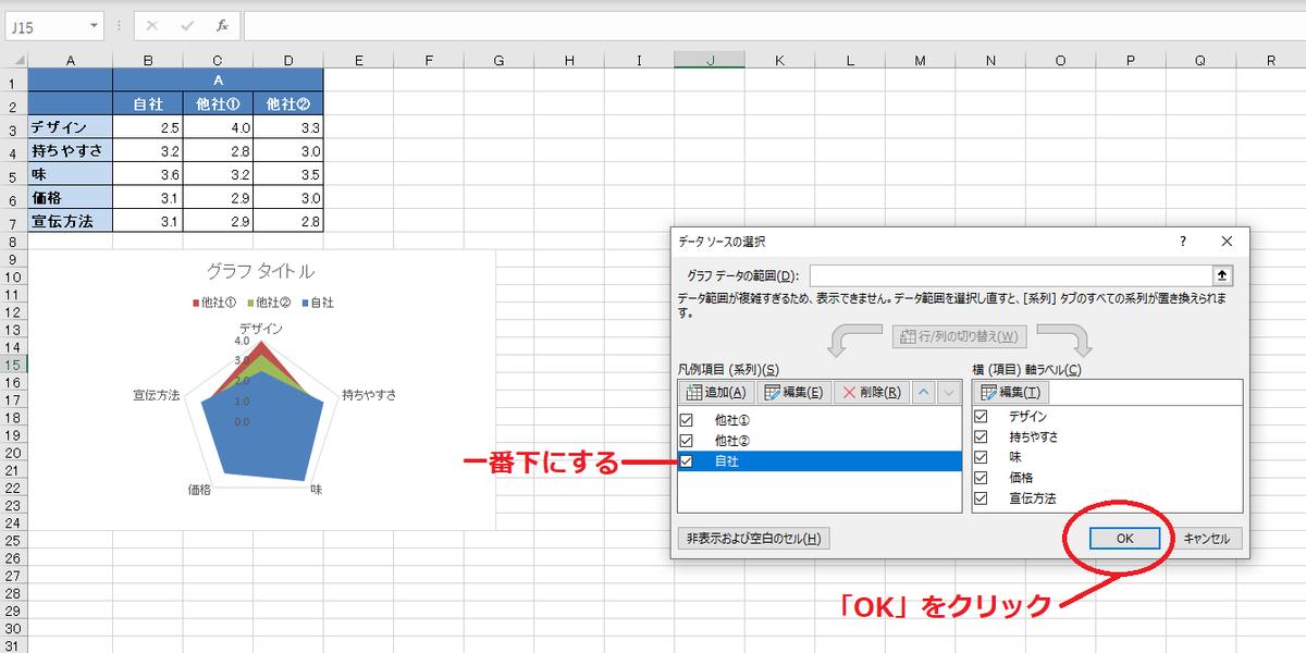 f:id:Djiro:20210112233005p:plain