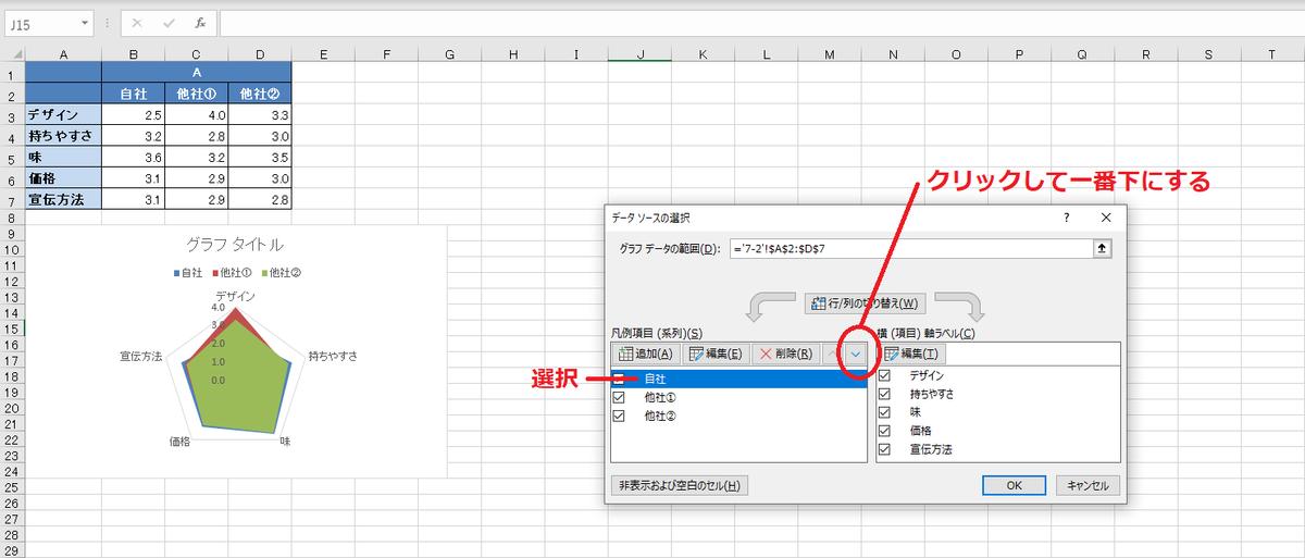 f:id:Djiro:20210112233021p:plain