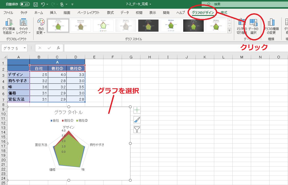 f:id:Djiro:20210112233039p:plain