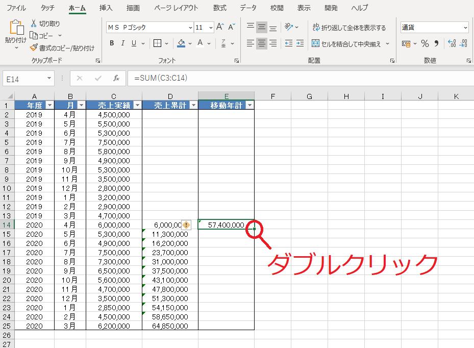 f:id:Djiro:20210113232411p:plain