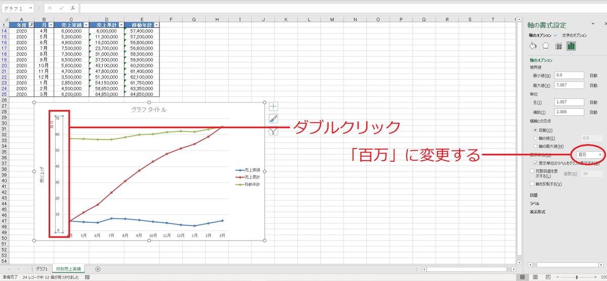 f:id:Djiro:20210113235802p:plain