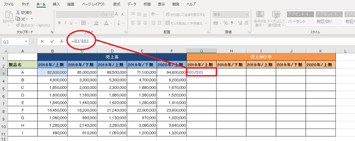 f:id:Djiro:20210114224958p:plain