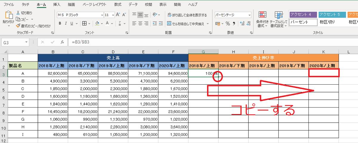 f:id:Djiro:20210114230102p:plain