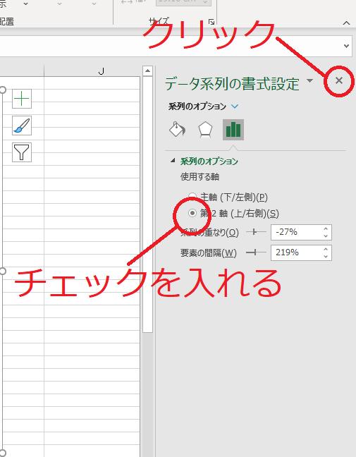 f:id:Djiro:20210119222118p:plain