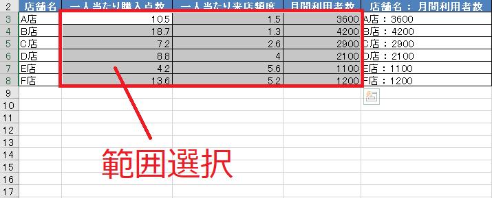 f:id:Djiro:20210121231113p:plain